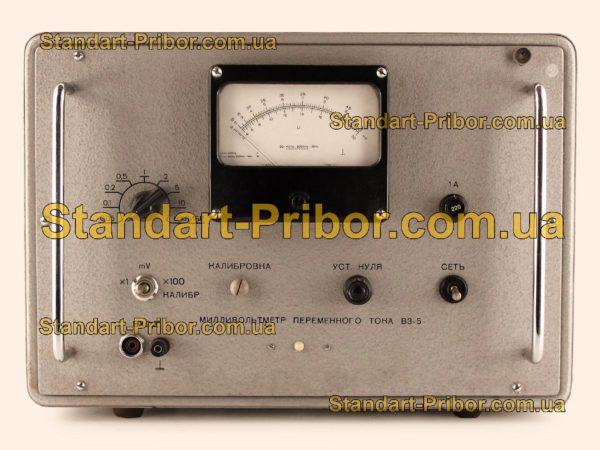 В3-5 вольтметр переменного тока - изображение 2