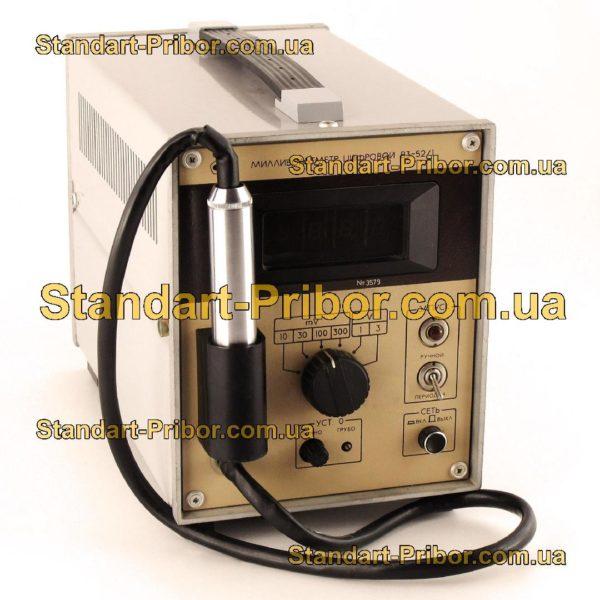 В3-52 вольтметр переменного тока - фотография 1