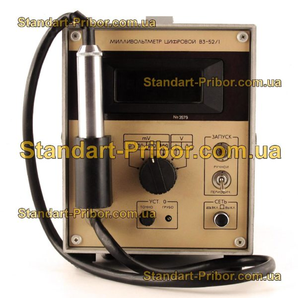 В3-52 вольтметр переменного тока - изображение 2