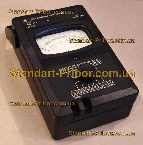 В3-55 вольтметр переменного тока - фотография 1