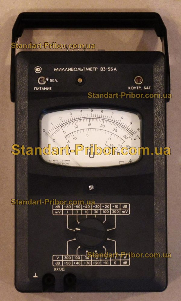 В3-55 вольтметр переменного тока - изображение 2