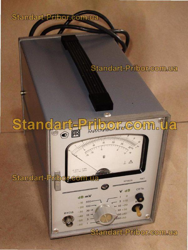 В3-56 вольтметр переменного тока - фотография 1
