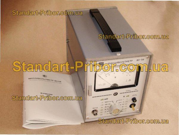 В3-56 вольтметр переменного тока - фотография 7