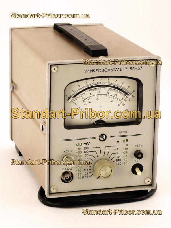 В3-57 вольтметр переменного тока - фотография 1