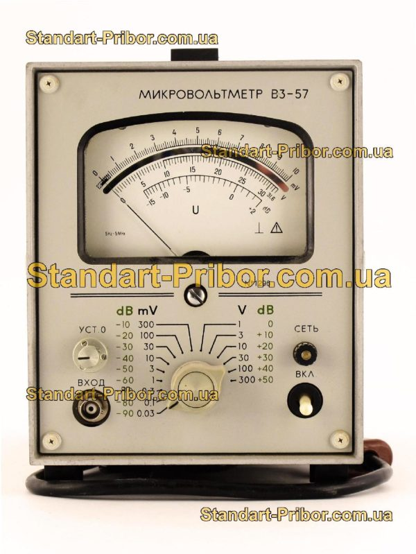 В3-57 вольтметр переменного тока - изображение 2