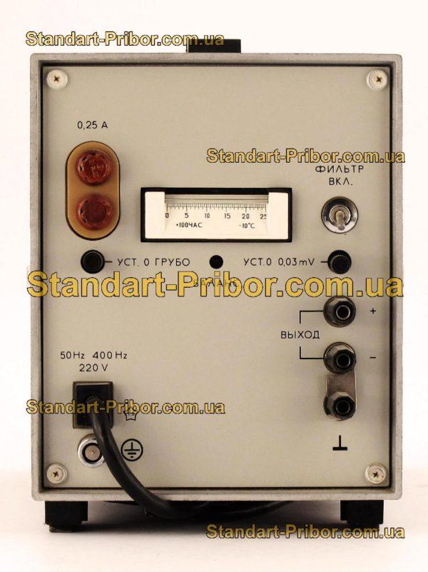 В3-57 вольтметр переменного тока - фотография 4