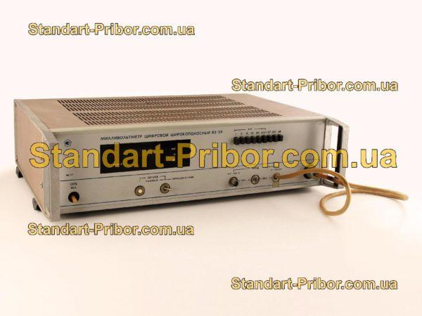 В3-59 вольтметр переменного тока - фотография 1