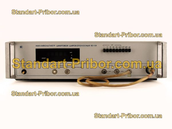 В3-59 вольтметр переменного тока - изображение 2