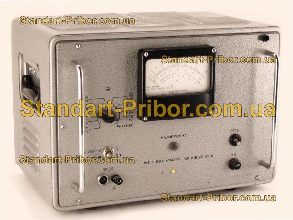 В3-6 вольтметр переменного тока - фотография 1