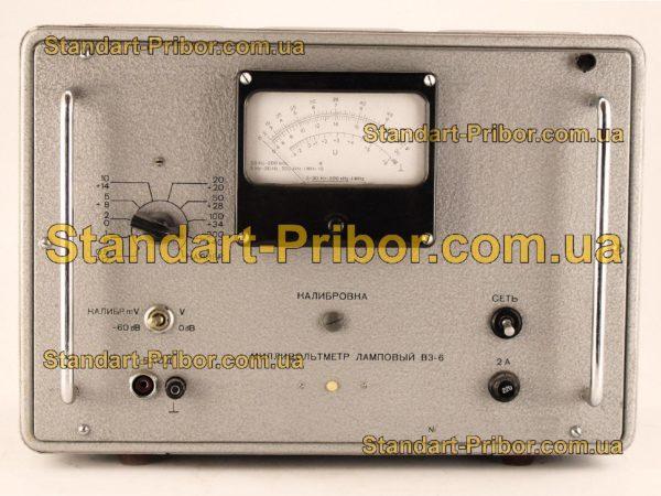В3-6 вольтметр переменного тока - изображение 2
