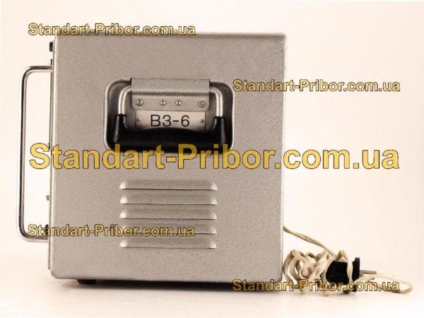 В3-6 вольтметр переменного тока - фото 3