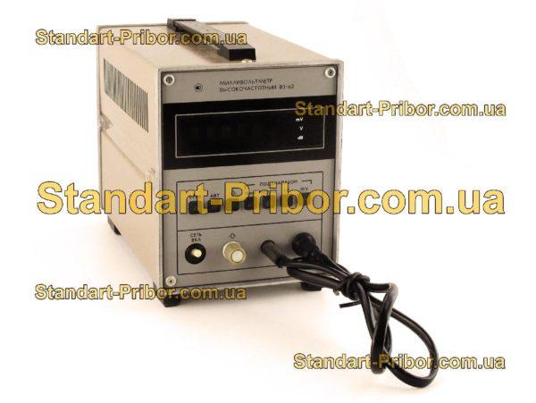 В3-62 вольтметр переменного тока - фотография 1