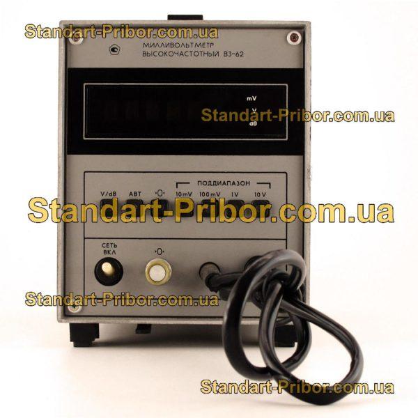 В3-62 вольтметр переменного тока - изображение 2