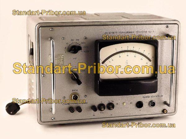 В3-7 вольтметр - фотография 1