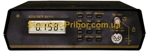 В3-71/1 вольтметр переменного тока - фотография 1