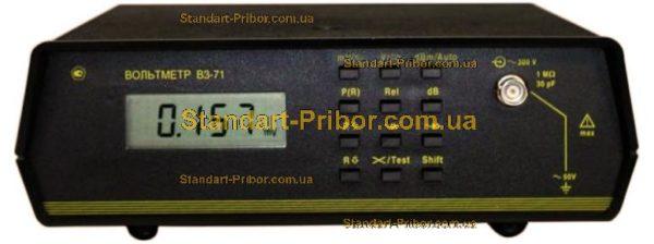 В3-71 вольтметр переменного тока - фотография 1