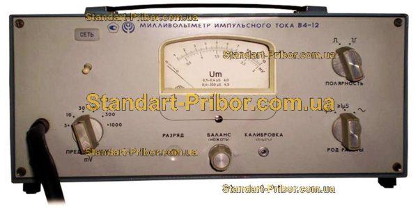 В4-12 милливольтметр - фотография 1
