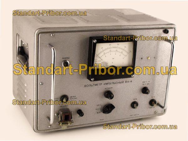 В4-4 вольтметр - фотография 1