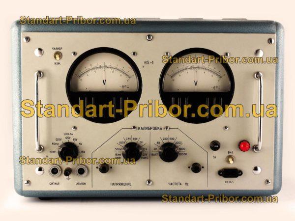 В5-1 вольтметр - изображение 2