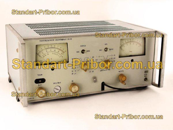 В6-10 микровольтметр - фотография 1