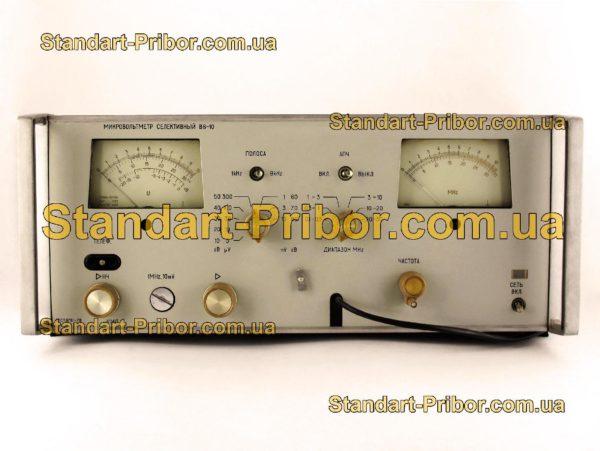 В6-10 микровольтметр - изображение 2