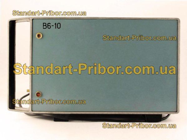 В6-10 микровольтметр - фото 3