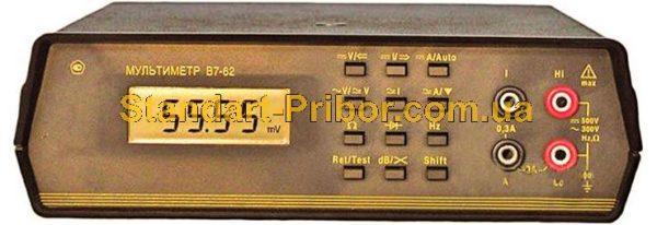 В7-62 вольтметр - фотография 1