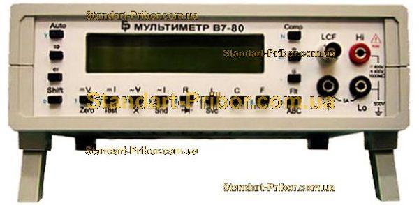 В7-80 вольтметр - фотография 1