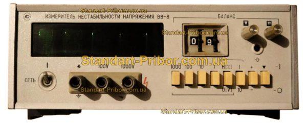 В8-8 вольтметр - фотография 1