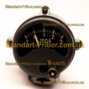 ВА-1 (с ША-140) вольтамперметр - фотография 1
