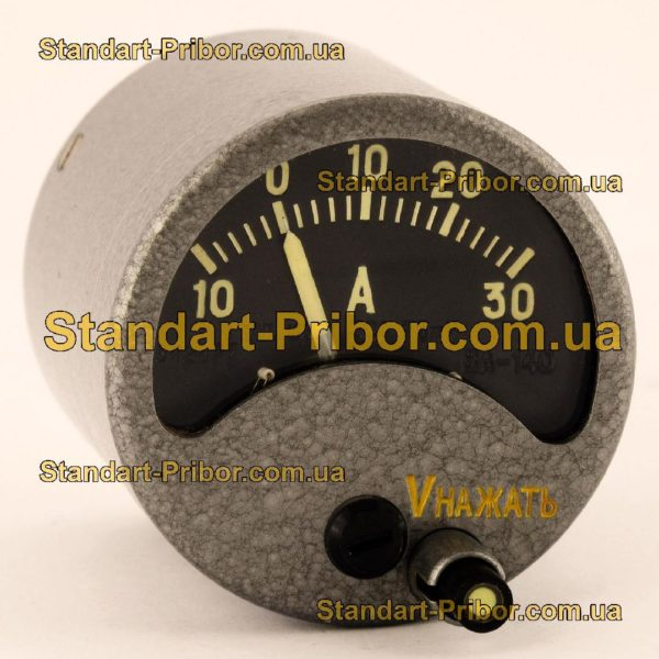 ВА040 вольтамперметр - фотография 1