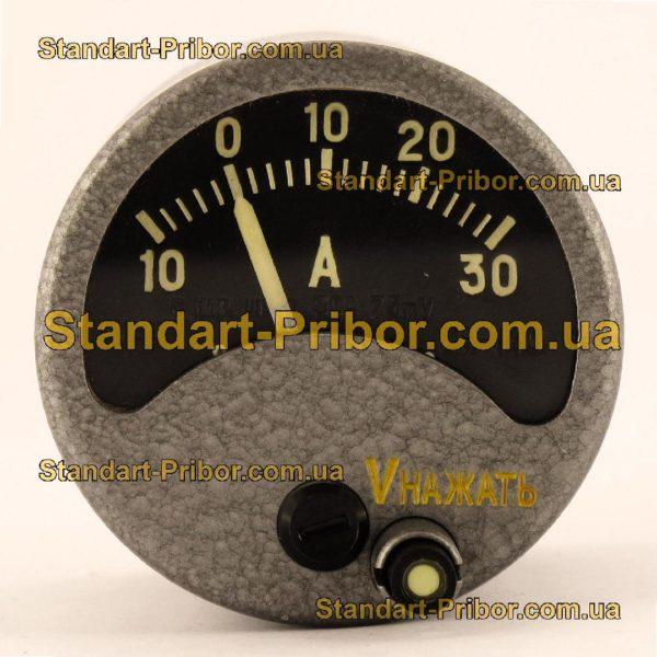 ВА040 вольтамперметр - изображение 2