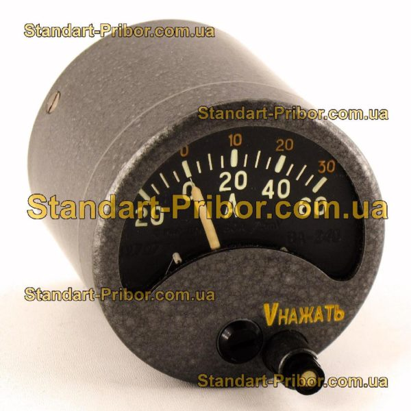 ВА240 вольтамперметр - изображение 2