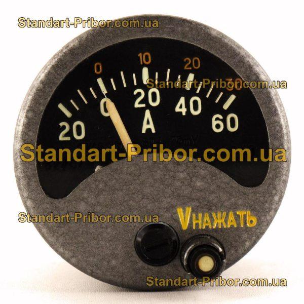 ВА240 вольтамперметр - фото 3
