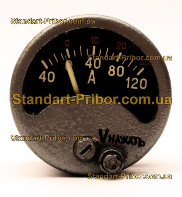 ВА340 вольтамперметр - фотография 1