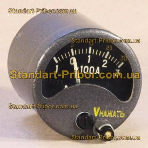 ВА440 вольтамперметр - фотография 1