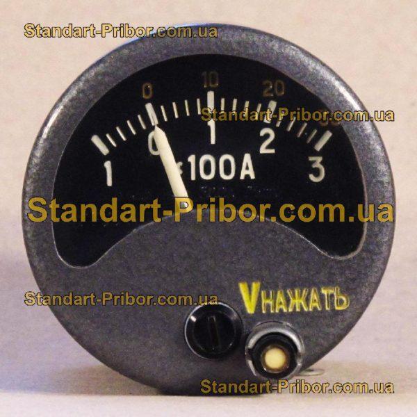 ВА440 вольтамперметр - изображение 2