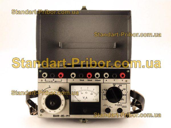 ВАФ-85М1 вольтамперфазометр - фото 3