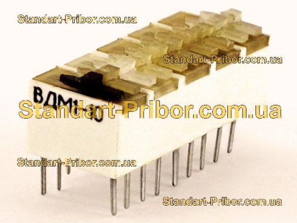 ВДМ1-10 выключатель движковый - фотография 1