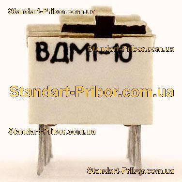 ВДМ1-10 выключатель движковый - фото 3