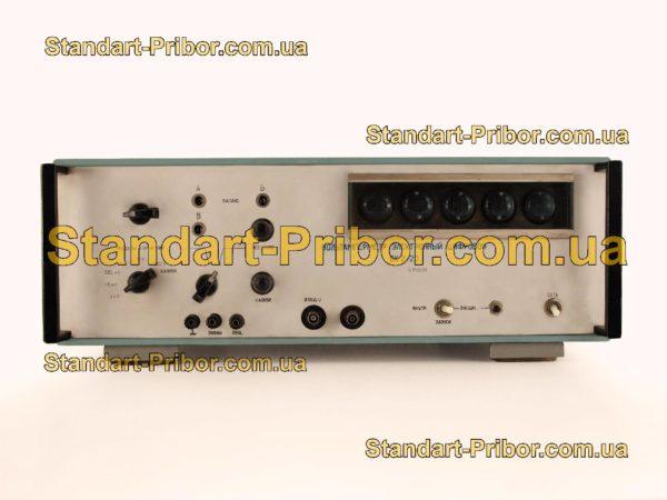 ВК2-20 вольтметр постоянного тока - изображение 2