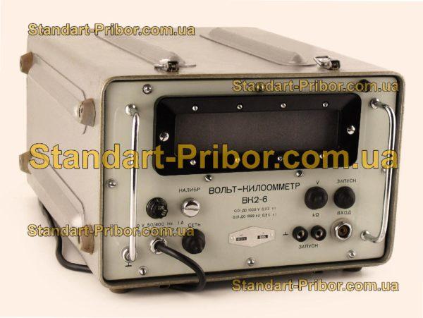 ВК2-6 вольтметр постоянного тока - фотография 1