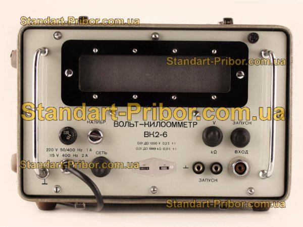 ВК2-6 вольтметр постоянного тока - фото 3
