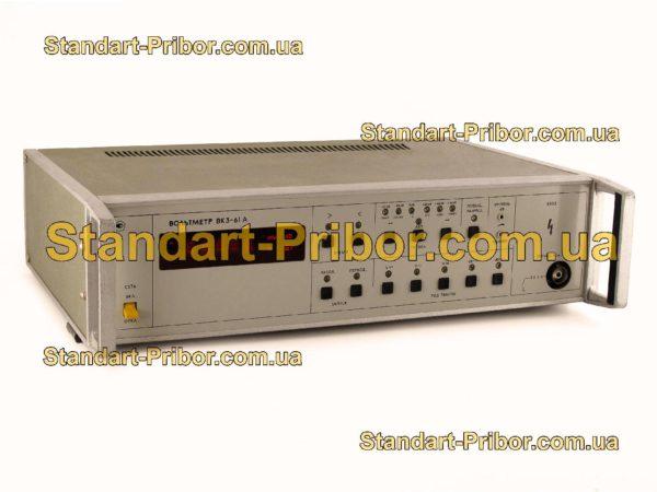ВК3-61 вольтметр переменного тока - фотография 1