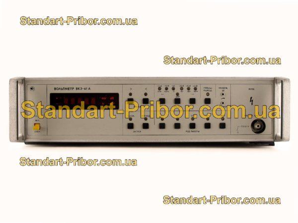 ВК3-61 вольтметр переменного тока - изображение 2