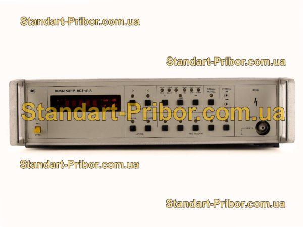 ВК3-61А вольтметр переменного тока - изображение 2
