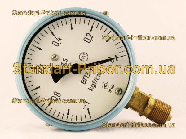 ВП3-У вакуумметр - изображение 2