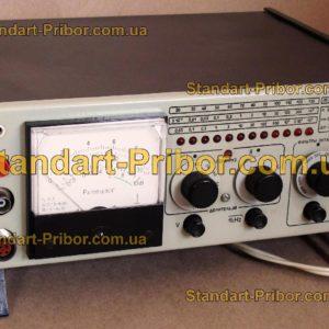 ВШВ-003 измеритель шума, вибрации - фотография 1