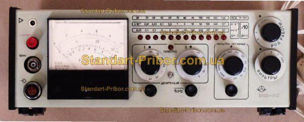 ВШВ-003 измеритель шума, вибрации - фото 6