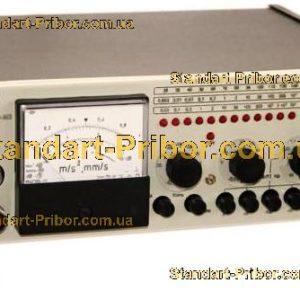 ВШВ-003-М2 измеритель шума, вибрации - фотография 1